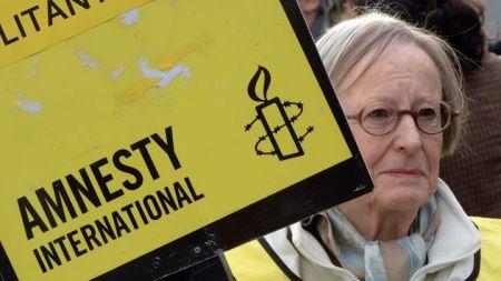 amnesty-proposal